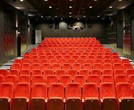 Кинотетр «Nowa Fala», Гижицко, Польша
