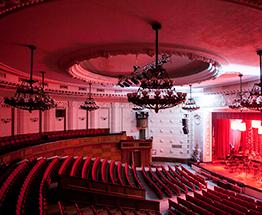 Концерт холл «Рига», Рига, Латвия