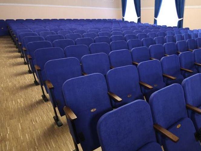 Новый зал на 308 мест в дворце культуры «Карачуны» в Кривом Роге